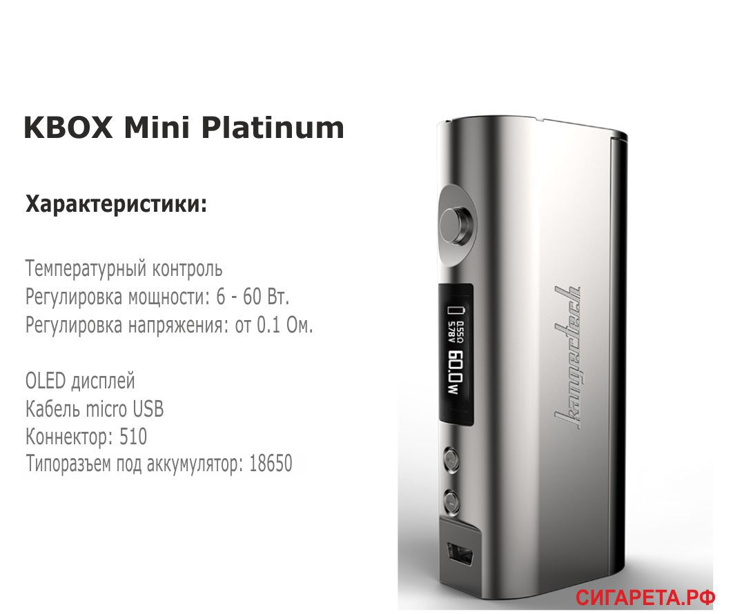 Обзор KBOX Mini Platinum
